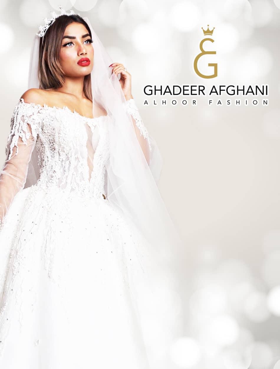 فستان عروس 2021