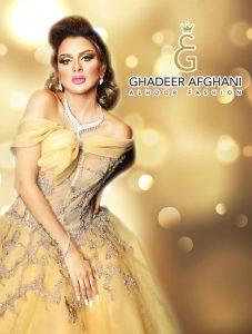 فستان سندريلا طويل ذهبي