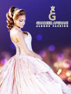 فستان الأميرات